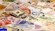 قیمت روز ارزهای دولتی ۹۷/۱۱/۰۸|نرخ ۲۸ ارز افزایشی شد