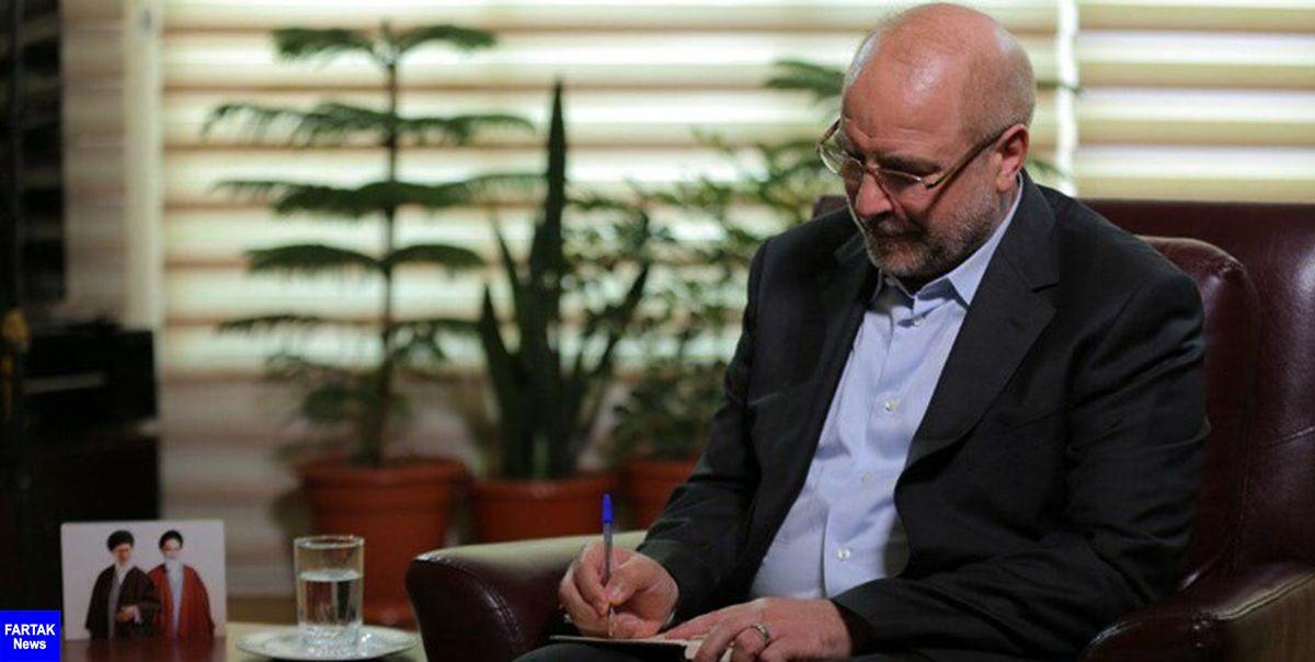 معاونان قوانین و نظارت مجلس منصوب شدند