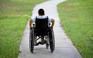 تصویب قانون حمایت از معلولین + فیلم