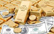 قیمت طلا، قیمت دلار، قیمت سکه و قیمت ارز امروز ۹۸/۰۴/۰۴