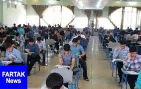 تائید دروس امتحان نهایی و آئین نامه ارزشیابی پیشرفت تحصیلی توسط رئیس جمهور