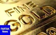 قیمت جهانی طلا امروز ۱۳۹۷/۰۷/۳۰
