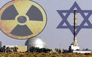ایران خواستار محکومیت تهدید هسته ای رژیم صهیونیستی از سوی سازمان ملل شد