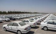 عقب نشینی شورای رقابت از افزایش قیمت خودرو/افزایش قیمت 3 ماهه منتفی شد