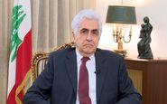وزیر خارجه لبنان استعفا داد