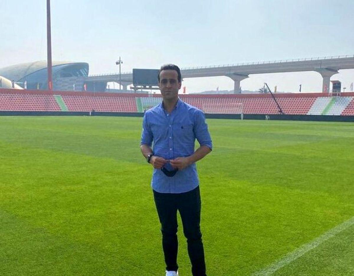 بیانیه مشترک کریمی ومهدوی کیا در مورد انتخابات فدراسیون فوتبال
