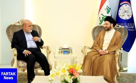 تاکید سید عمار حکیم بر غیر قانونی بودن تحریمهای آمریکا علیه ایران