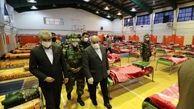 افتتاح نقاهتگاه بیماران مبتلا به کرونا توسط ارتش/ 320 تخت برای دوران نقاهت بیماران در کرمانشاه آماده شده است