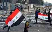 ادامه تظاهرات شهروندان عراقی در سراسر این کشور