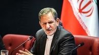 جهانگیری: هدف آمریکا برای فروپاشی اقتصاد ایران شکست خورده است
