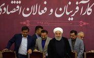 جزئیات افطاری رئیس جمهور با فعالان اقتصادی، از دلار ۷۰۰۰ تومانی تا تک شرط روحانی برای بازگشت ارز صادرات