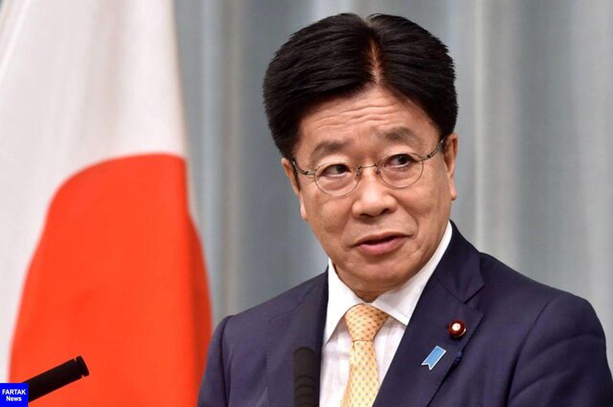 ژاپن به آغاز غنیسازی ۲۰ درصدی اورانیوم در ایران واکنش نشان داد