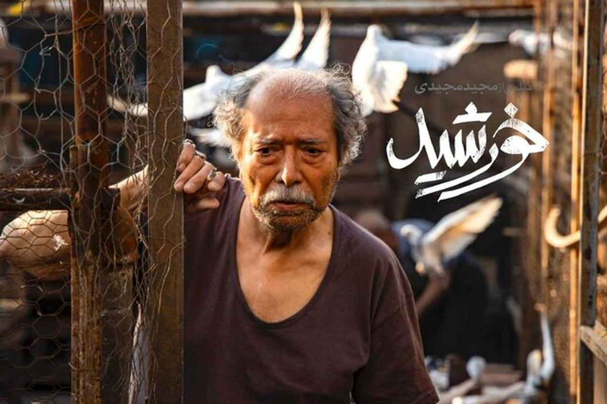 مجید مجیدی هم در تدارک اکران آنلاین فیلمش