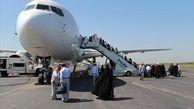 فروش اینترنتی پروازهای اربعین بر خلاف دستور وزیر راه