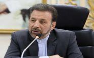 توسعه روابط با همسایگان برای ایران اهمیت راهبردی دارد