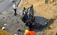 سقوط خودروی ۲۰۶ از پل آزادراه تهران - پردیس