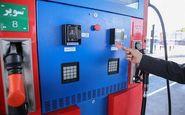کارت سوخت خودروها امشب شارژ می شود