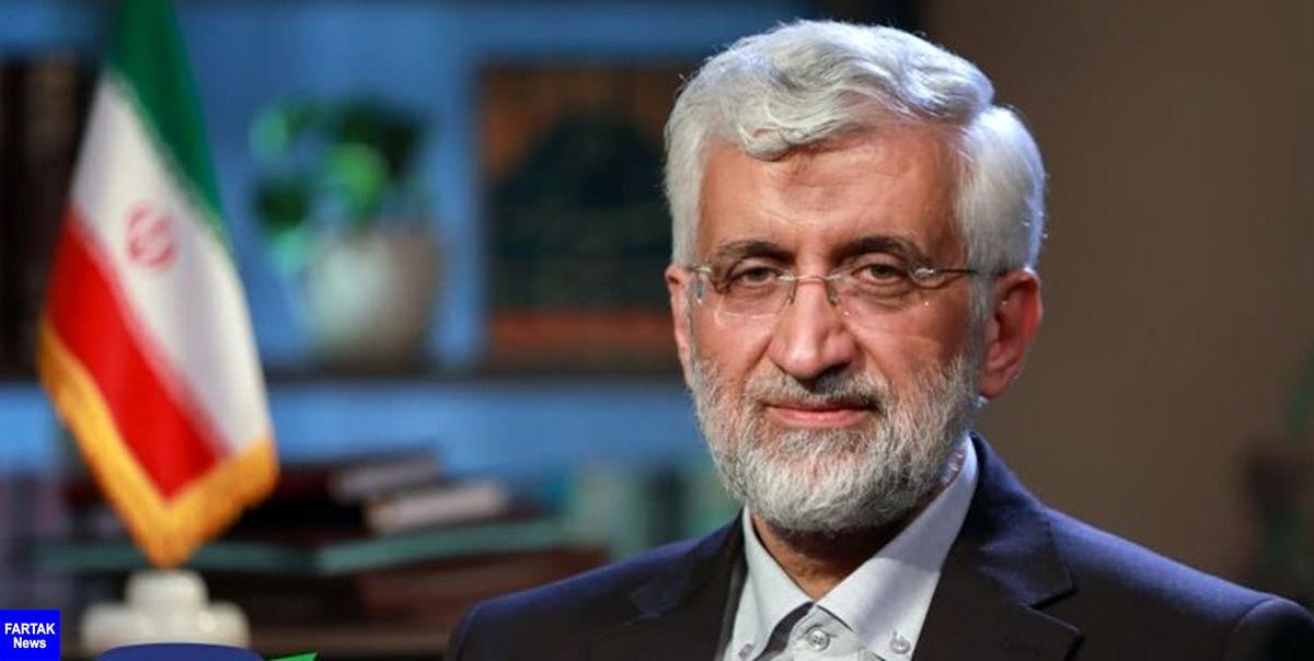 جلیلی: امروز نیاز به جهش بزرگ در شأن ملت ایران داریم