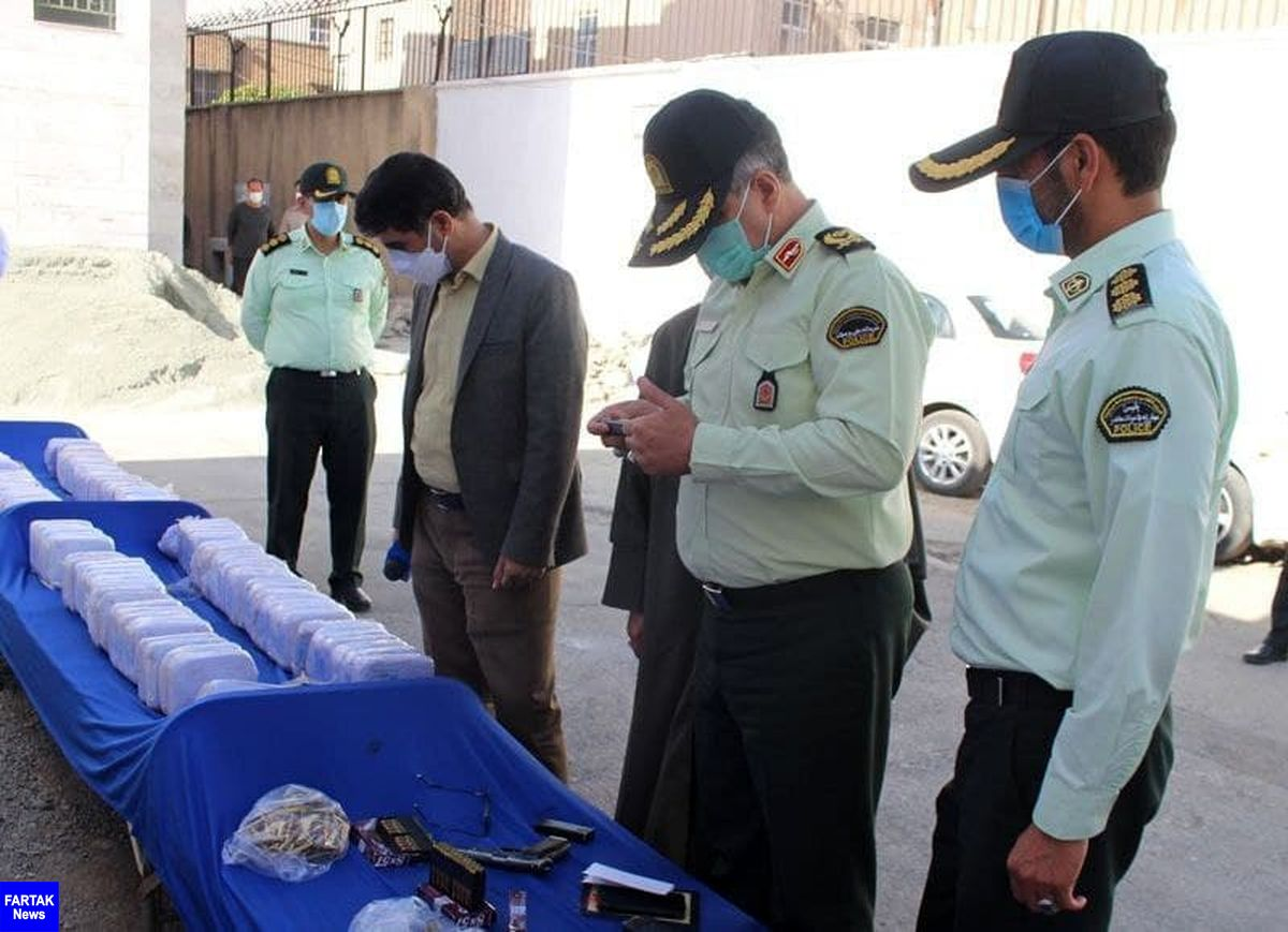 "کشف 240 کیلوگرم مواد مخدر در ""کرمانشاه"""