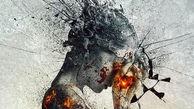 ترومای احساسی و روانی چیست ؟