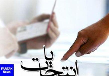 عاملان درگیری انتخاباتی در رومشکان شناسایی شدند