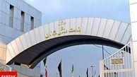 وزارت ورزش: در انتخابات فدراسیون فوتبال از هیچ نامزدی حمایت نمیکنیم