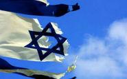 فرانسه، آلمان، مصر و اردن به تداوم اشغالگری صهیونیستهاهشداردادند