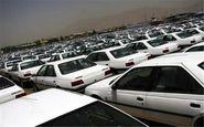 ۴ محصول ایران خودرو تا ۴.۸ میلیون تومان گران شد