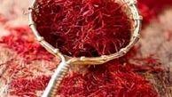این زعفران سرطان زاست!