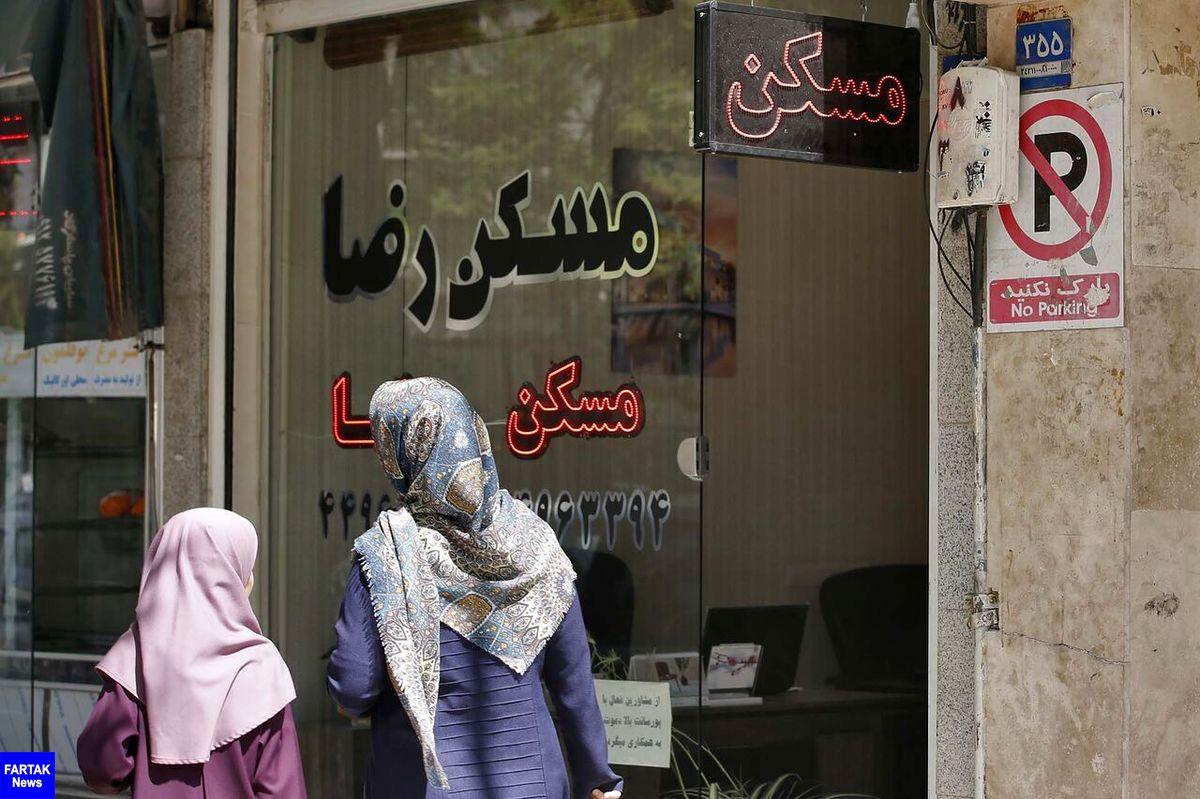 کاهش ۲۰درصدی قیمت مسکن در برخی مناطق تهران