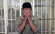 تجاوز جنسی به پسر ۱۰ ساله آبادانی در نخلستان