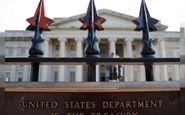 تحریم ۱۷ شخص و ۲۹ شرکت از سوی وزارت خزانه داری آمریکا
