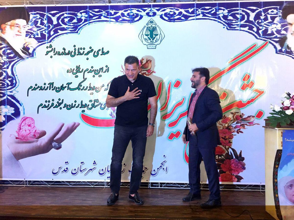 علی دایی در جشن گلریزان آزادسازی زندانیان(عکس)