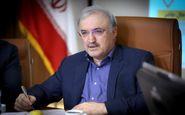 وزیر بهداشت: دانشگاه جامع طب سنتی و مکمل در قم راهاندازی شود