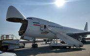 فاکس نیوز: ایران تسلیحات جدیدی به لبنان فرستاده است