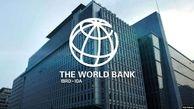 پیش بینی بانک جهانی از رشد ۲.۱درصدی اقتصاد ایران در سال۲۰۲۱