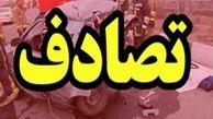 11 مصدوم در تصادف زنجیرهای شیراز