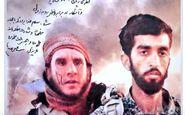 دستگیری قاتل داعشی شهید حججی در سوریه