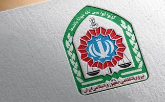 مجروحیت ۴ مامور نیروی انتظامی بر اثر درگیری با اشرار