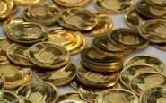 نرخ طلا و سکه در ۲۲ آذرماه ۹۷ + جدول