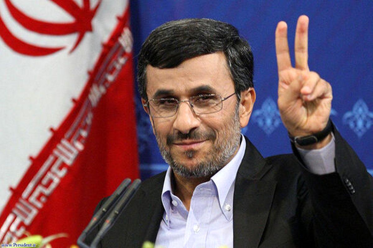 مهریه همسر احمدی نژاد فاش شد + فیلم