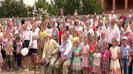خانواده 346 نفری در اوکراین! + فیلم