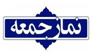نماز جمعه این هفته در ۹ شهر خراسان شمالی برگزار نمیشود