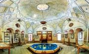 خانه فروغ الملک شیراز، موزه هنر مشکین فام