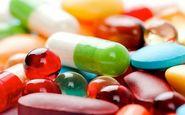 خودسرانه ویتامین مصرف نکنید