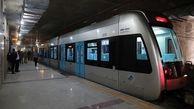 متروی تهران آماده خدمترسانی به مسافران فرودگاه امام خمینی(ره) است