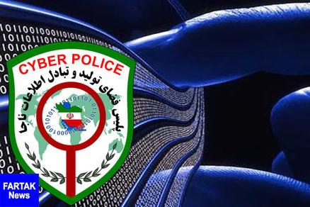 سایت شرطبندی، ترفند خانم کلاهبردار برای سرقت از کاربران