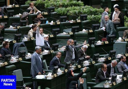 اسامی ۱۳ نمایندهای که با تأخیر به جلسه علنی آمدند
