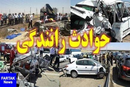 تصادف رانندگی در شهر ایلام ۲ کشته برجا گذاشت
