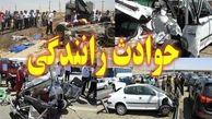تصادفات رانندگی در جاده های فارس ۱۴ مصدوم و دو کشته برجا گذاشت